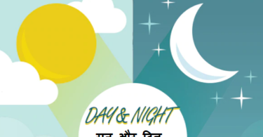 skin-care-tips-morning-and-night-routine-in-hindi