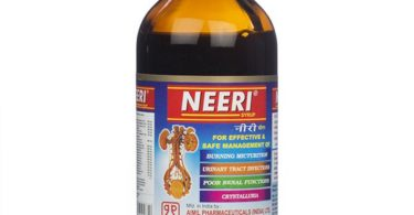 neeri-syrup-details-review-in-hindi
