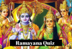 Ramayana Quiz in hindi